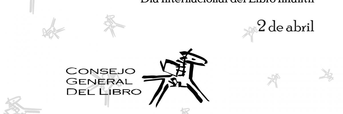 """Concurso """"Un cuento de Andersen en cómic"""""""